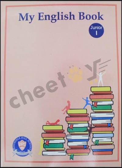 My English Book Junior 1