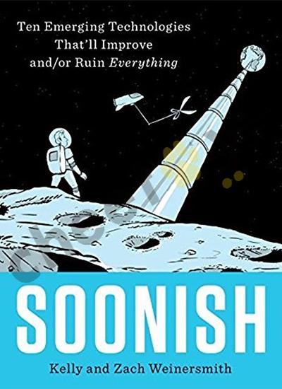 Soonish: