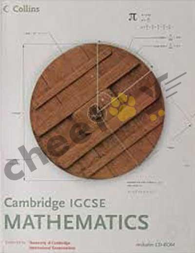 Cambridge IGCSE Mathematics (W/CD) (PB)2006