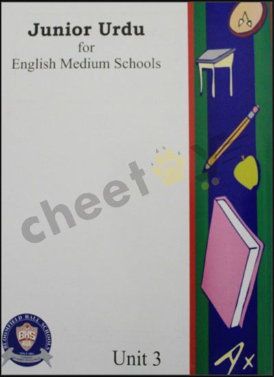 Junior Urdu For English Medium Schools - Units 3