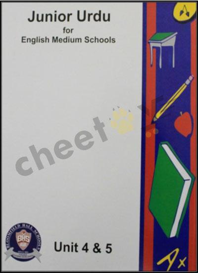 Junior Urdu For English Medium Schools - Units 4 & 5