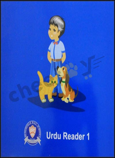 Urdu Reader 1, Reader 2, 2B, 2C